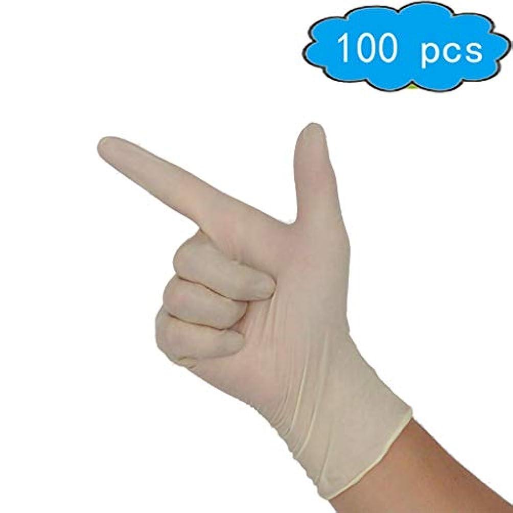 レベル合理的最初は使い捨てラテックス手袋、100箱、パウダーフリー、両手利き、超快適 (Color : Beige, Size : M)