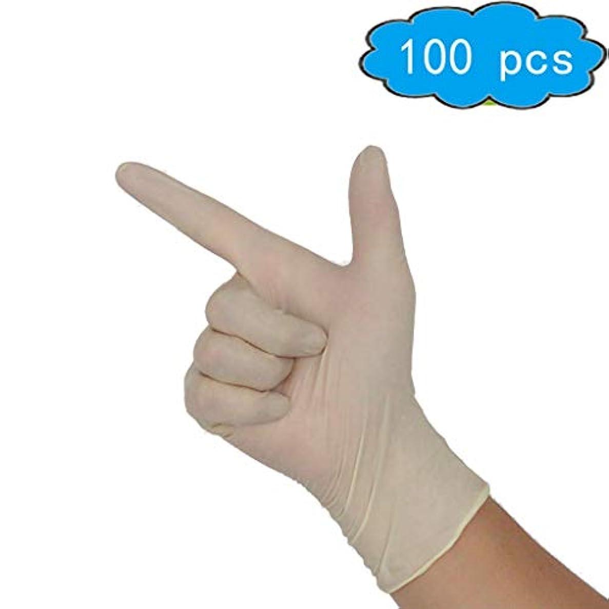 人気シソーラス一般的に使い捨てラテックス手袋、100箱、パウダーフリー、両手利き、超快適 (Color : Beige, Size : M)
