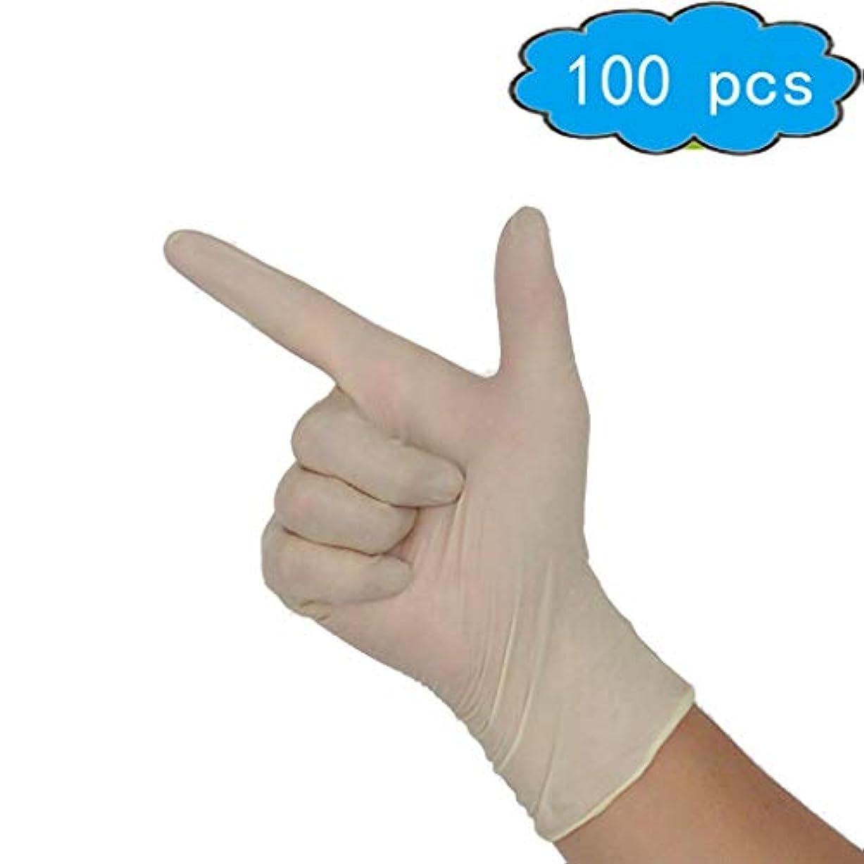 トレーニングウェイター素晴らしさ使い捨てラテックス手袋、100箱、パウダーフリー、両手利き、超快適 (Color : Beige, Size : M)