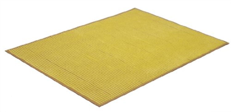 トミーテック ジオコレ エクストラ ジオラマ素材002 畑 ジオラマ用品