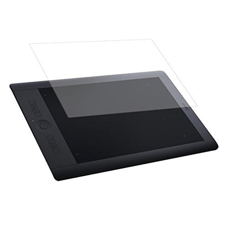 非常にラフ特異性ワコム(WACOM) Intuos Pro medium PTH-651/K1 用【高硬度9H】液晶保護フィルム 傷に強い!強化ガラス同等の高硬度9Hフィルム