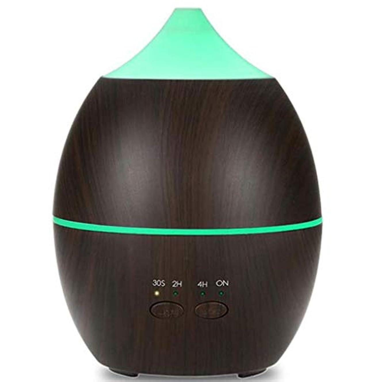 魅了する注意転送300 Mlエッセンシャルオイルディフューザーアロマディフューザーウッド穀物アロマディフューザーで7色ledライト、調節可能なミストモード用ホームオフィスヨガ