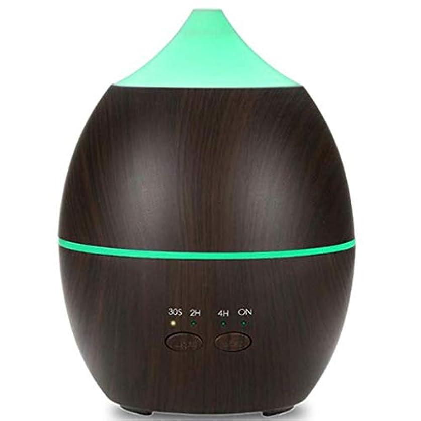 最大限開業医売上高300 Mlエッセンシャルオイルディフューザーアロマディフューザーウッド穀物アロマディフューザーで7色ledライト、調節可能なミストモード用ホームオフィスヨガ