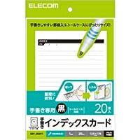 【まとめ 4セット】 エレコム トールケース用手書きインデックスカード/罫線/黒 EDT-JKIDT1