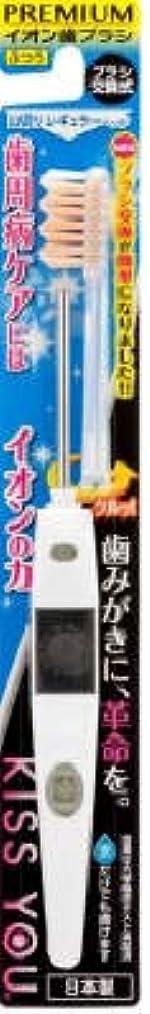 凍るナサニエル区ベンチャー【まとめ買い】キスユー 山切レギュラー本体 ふつう1本 ×12個