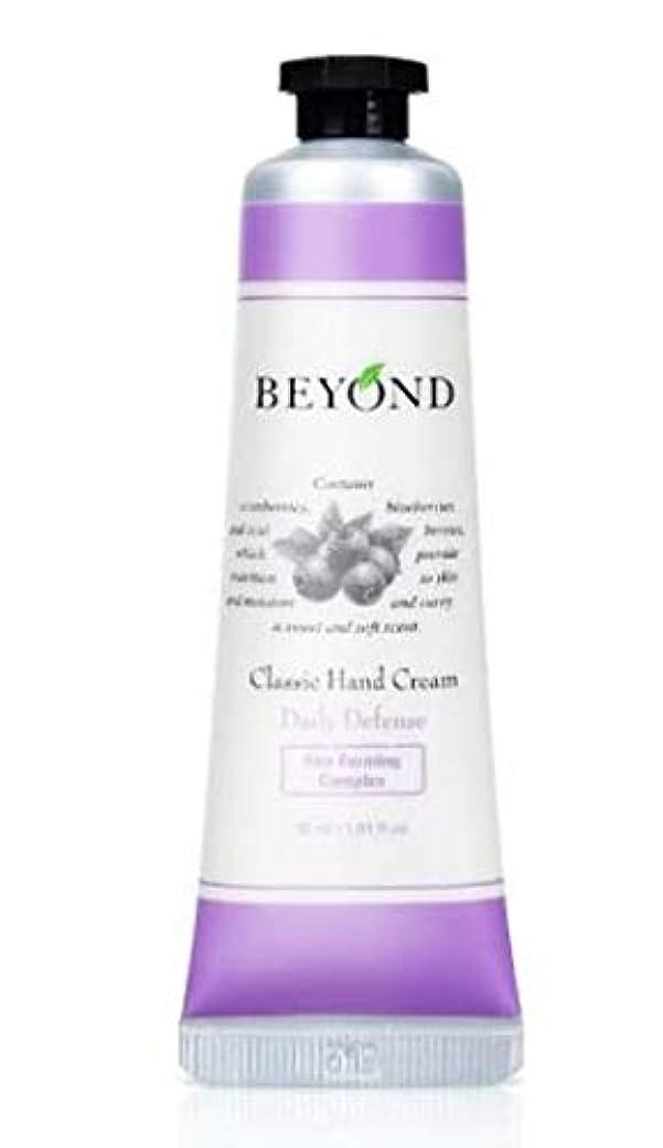 できた稚魚蒸留する[ビヨンド] BEYOND [クラシッ クハンドクリーム - デイリー ディフェンス 30ml] Classic Hand Cream - Daily Defense 30ml [海外直送品]