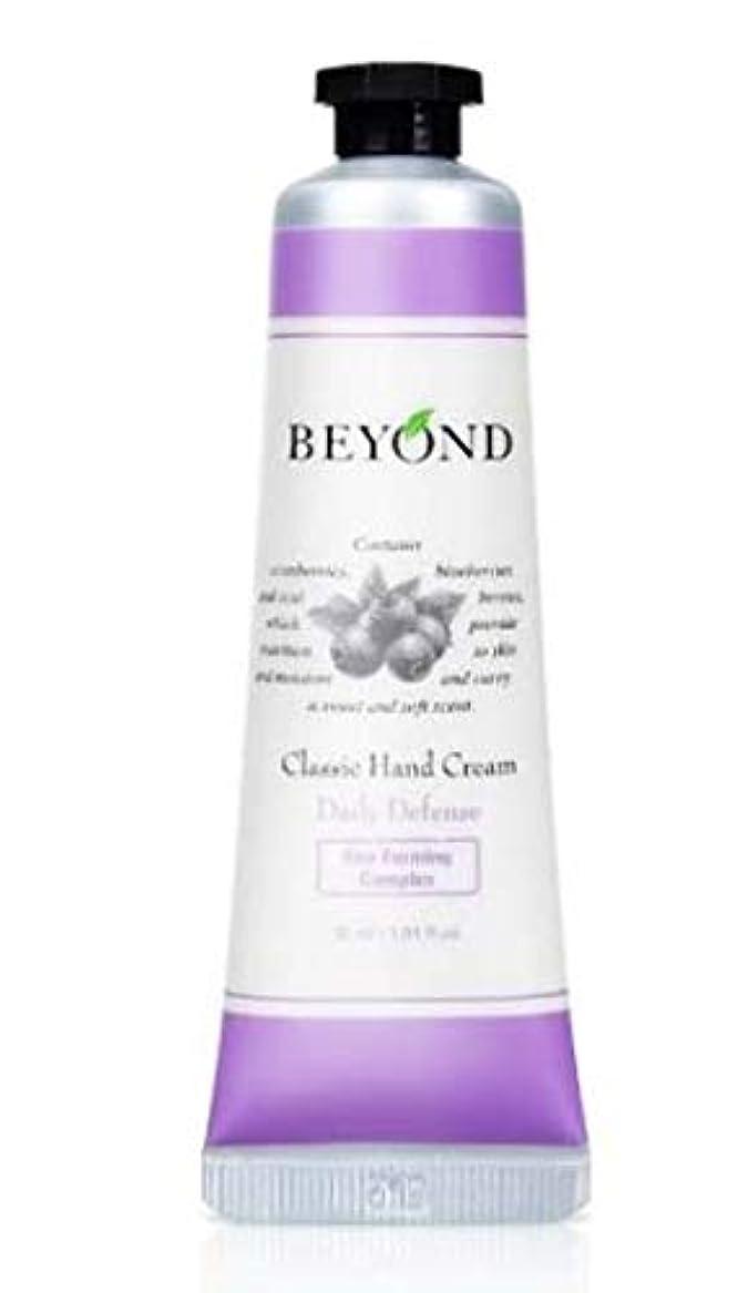 ワイン誇張する便宜[ビヨンド] BEYOND [クラシッ クハンドクリーム - デイリー ディフェンス 30ml] Classic Hand Cream - Daily Defense 30ml [海外直送品]