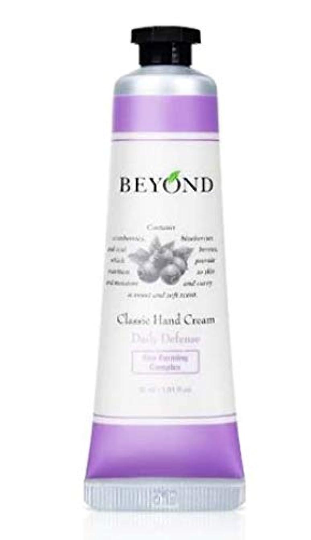 の前で鋼ショッキング[ビヨンド] BEYOND [クラシッ クハンドクリーム - デイリー ディフェンス 30ml] Classic Hand Cream - Daily Defense 30ml [海外直送品]