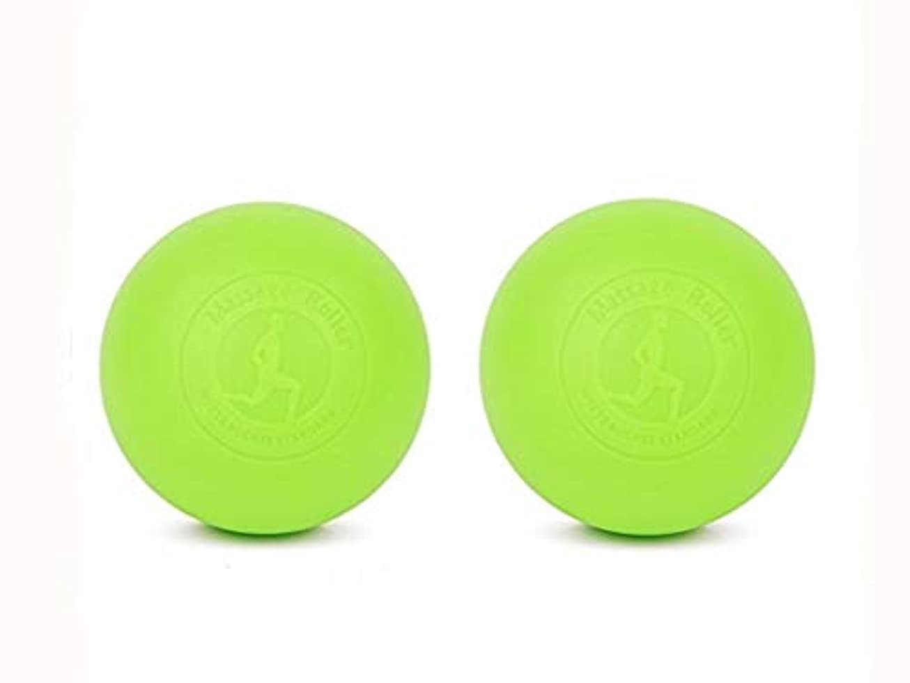 司教千保険をかけるONNSERR 深い筋肉のリラクゼーションマッサージボール トリガーポイント マッサージボール 指圧ボールマッスルマッサージボール、筋膜球 運動後に筋肉の痛みを和らげるのがよい