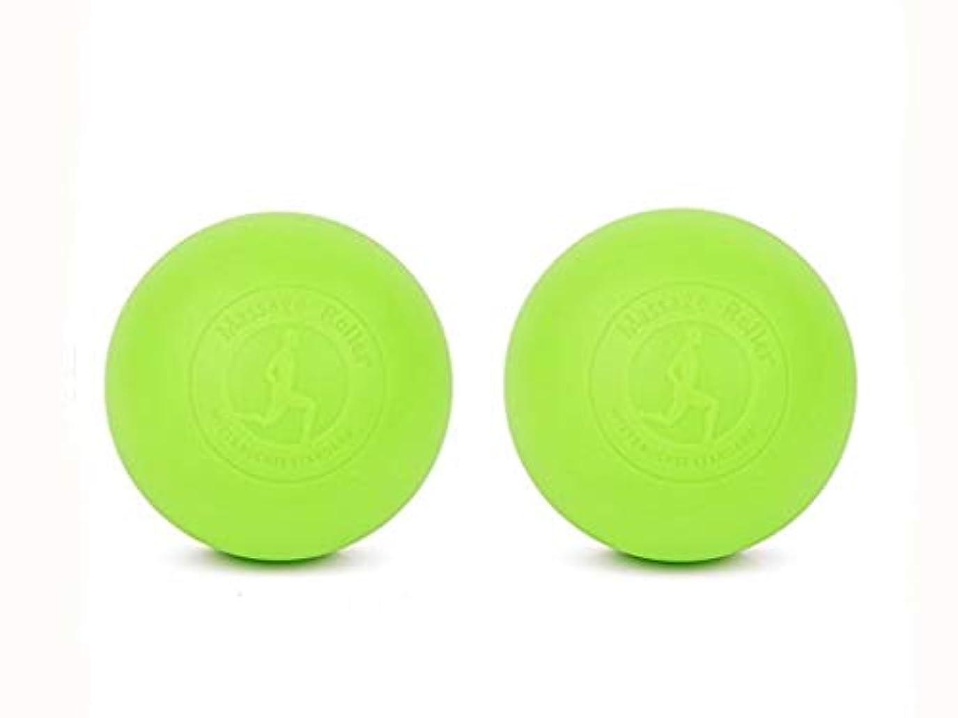 機関車クロニクル期待するONNSERR 深い筋肉のリラクゼーションマッサージボール トリガーポイント マッサージボール 指圧ボールマッスルマッサージボール、筋膜球 運動後に筋肉の痛みを和らげるのがよい
