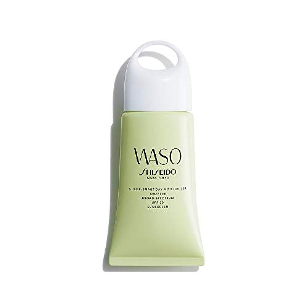 サーカス観点失われたWaso by Shiseido Colour-Smart Day Moisturiser Oil-Free SPF30 50ml
