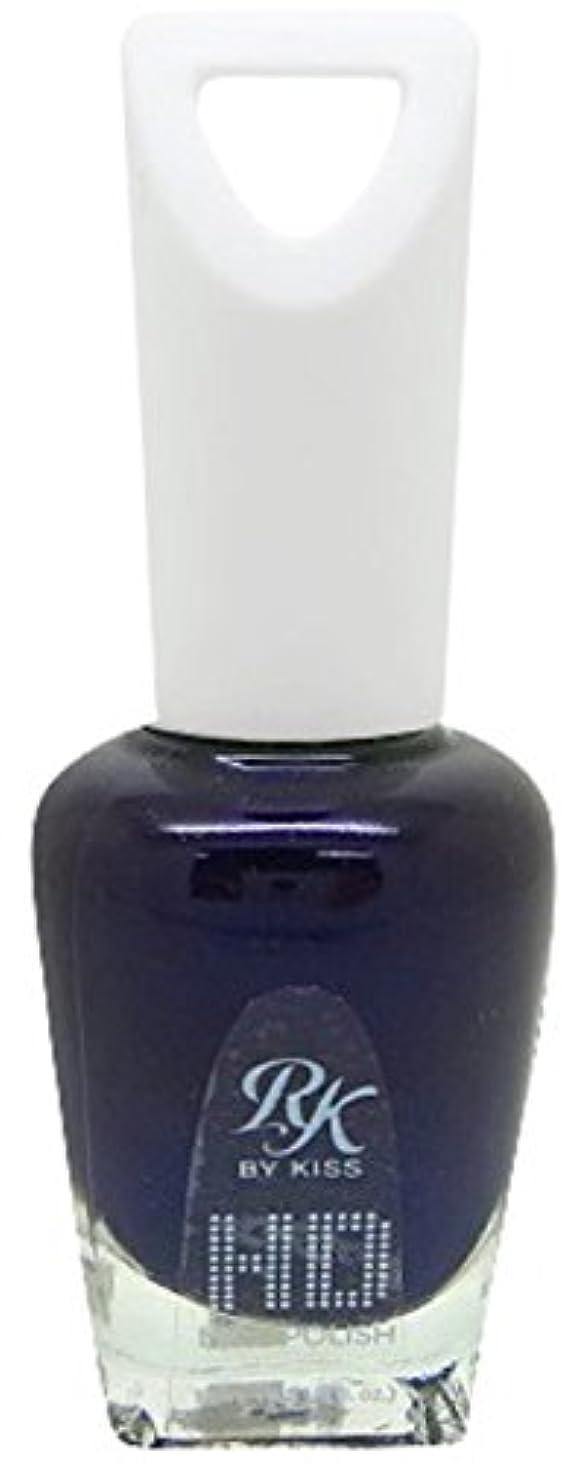 迫害する眉をひそめる黒人HDポリッシュ Amethyst Violet HDP700J