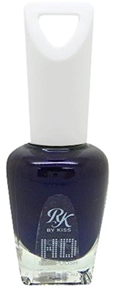 怒るつぼみ厄介なHDポリッシュ Amethyst Violet HDP700J