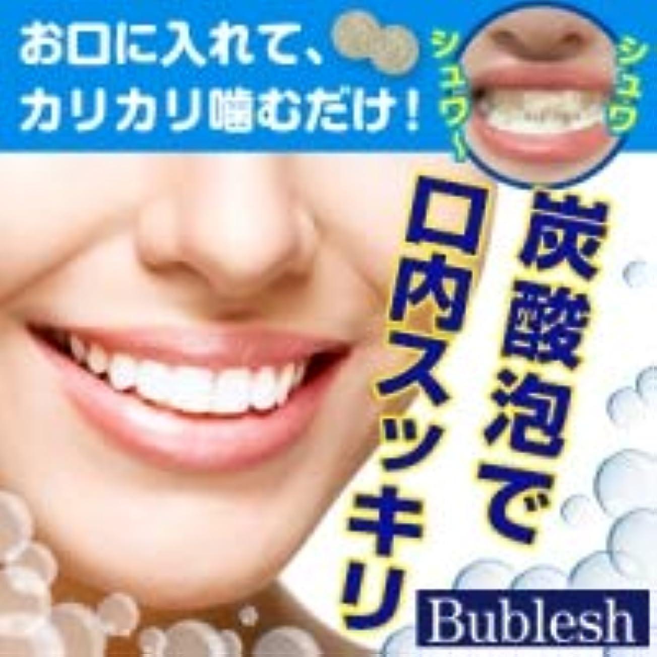 春代名詞安西【オーラルケアウォッシュバブレッシュ】 30 粒 炭酸 タブレット 歯磨き