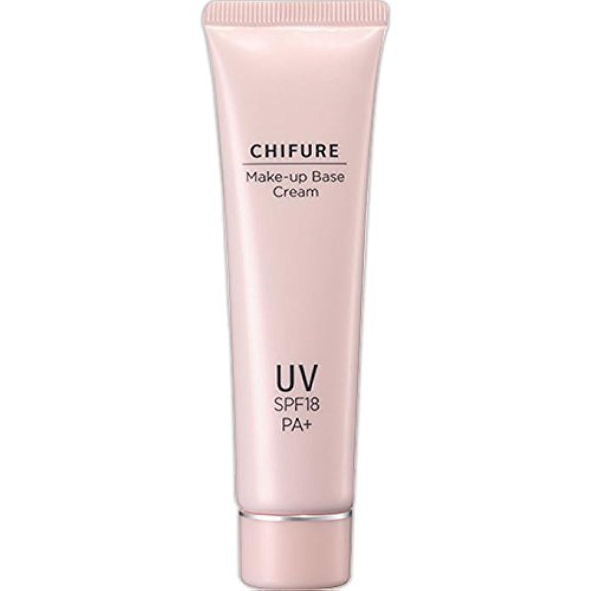 一部ソート称賛ちふれ化粧品 メーキャップ ベース クリーム UV MベースクリームUV