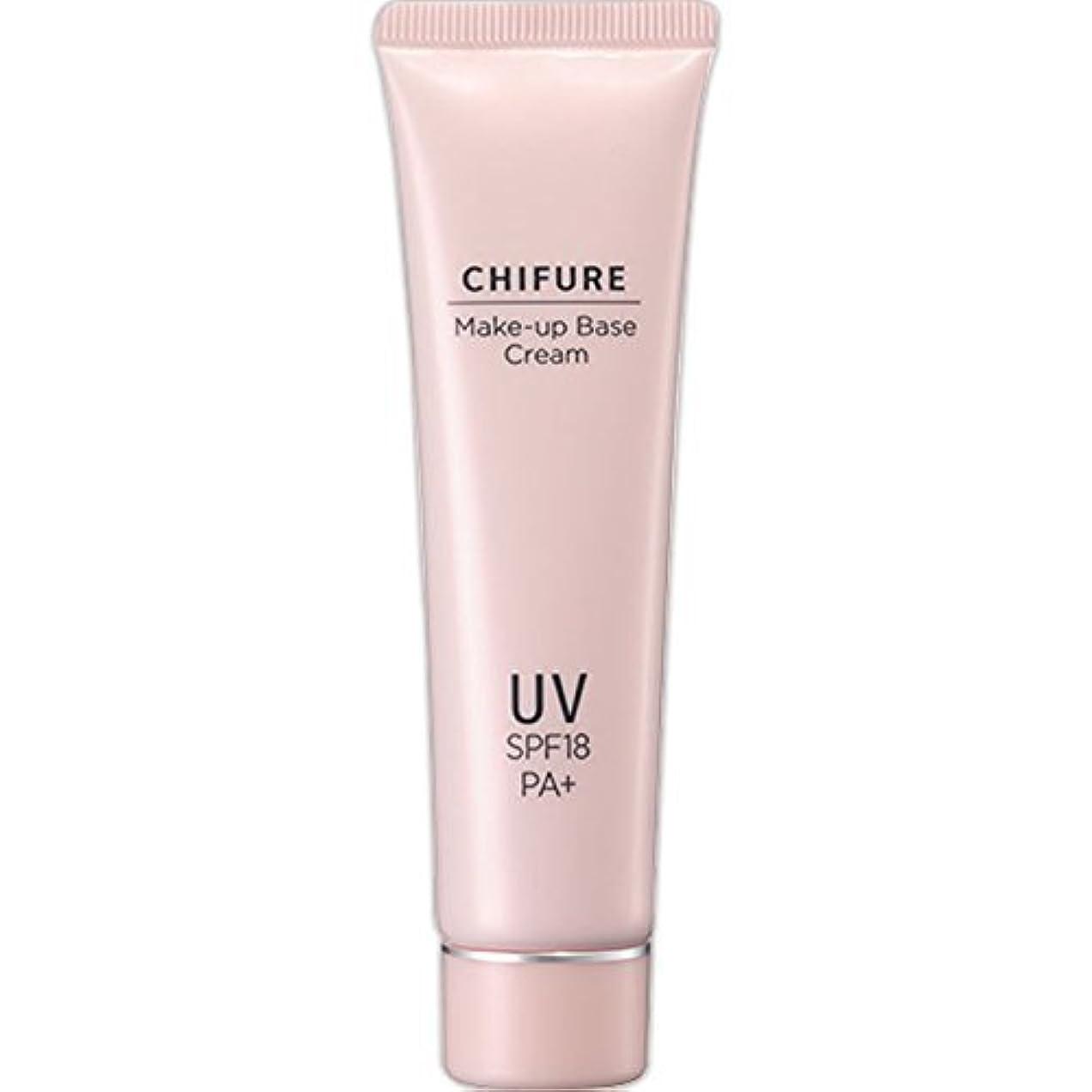 前提抑圧歌ちふれ化粧品 メーキャップ ベース クリーム UV MベースクリームUV