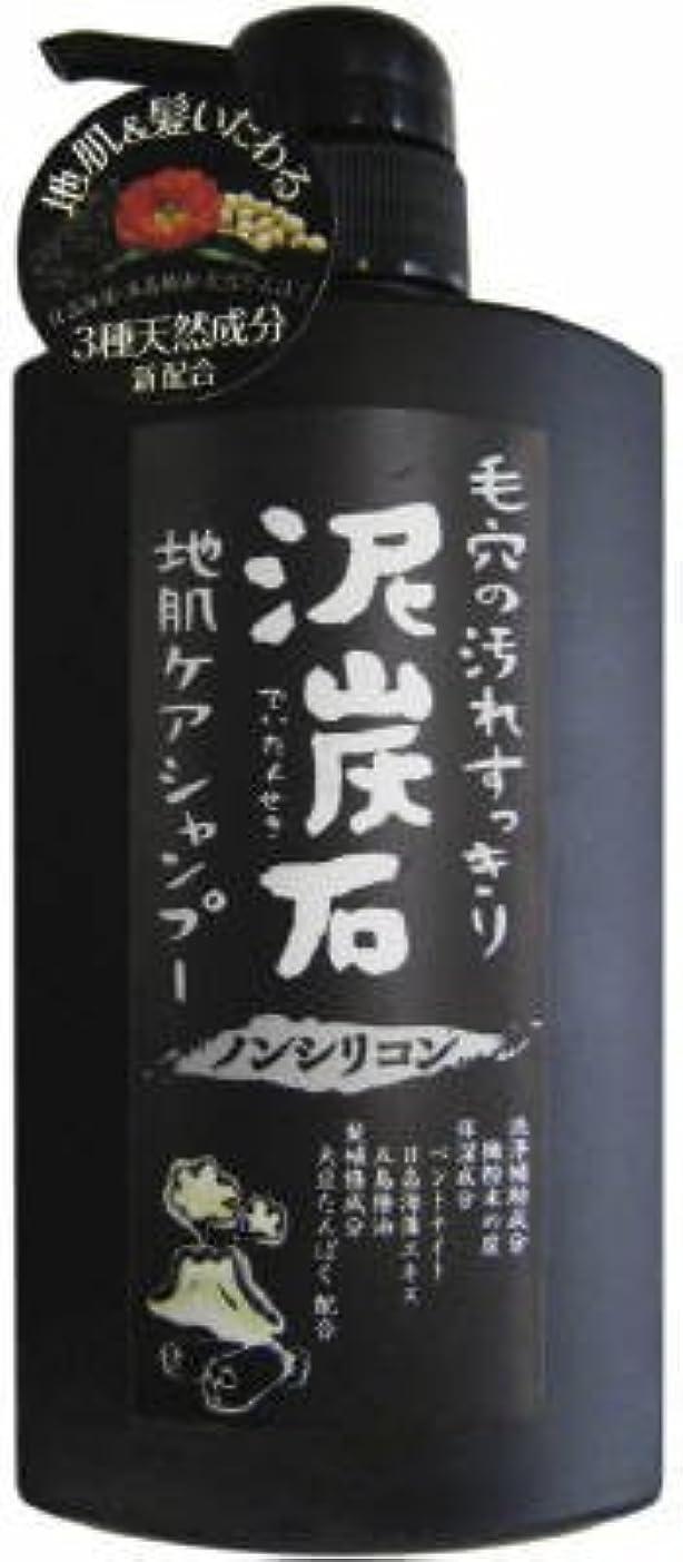 レモン決して列車ペリカン石鹸 ペリカン 泥炭石 地肌ケアシャンプー 500ml ひのきハーブの爽やかな香り ×24点セット (4976631649252)