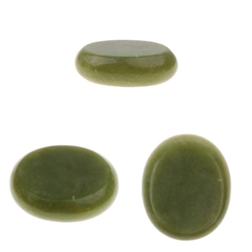 とげのある二次ぬれたsharprepublic 3ピース/個滑らかで自然なヒスイの石、ボディマッサージ、筋肉のリラックスのためのディープティッシュマッサージャー