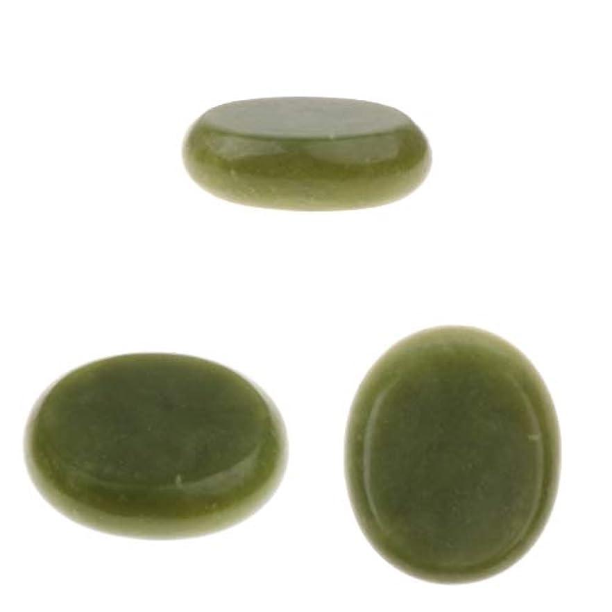 テロ故国おそらくsharprepublic 3ピース/個滑らかで自然なヒスイの石、ボディマッサージ、筋肉のリラックスのためのディープティッシュマッサージャー