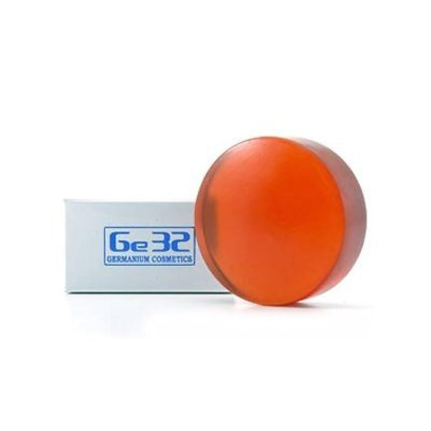 ルーキーリーフレット刺すベルクール フェイスクリエイト Ge ソープ 100g×2個セット