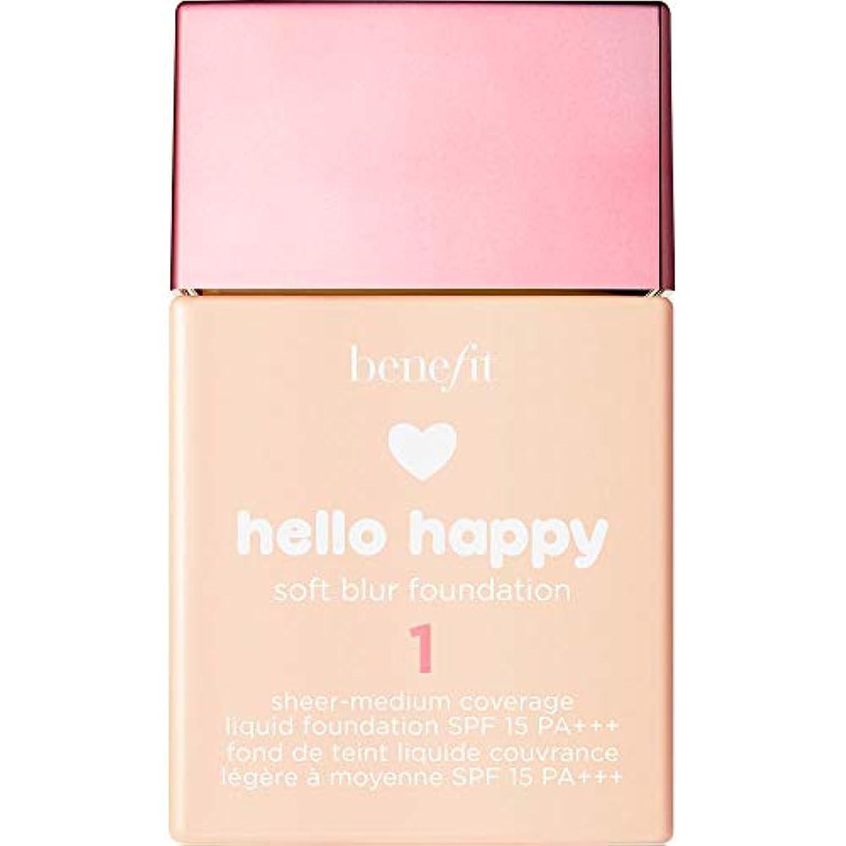 悲観的地殻靴[Benefit ] こんにちは幸せなソフトブラー基礎Spf15 30ミリリットル1に利益をもたらす - 公正なクールを - Benefit Hello Happy Soft Blur Foundation SPF15...