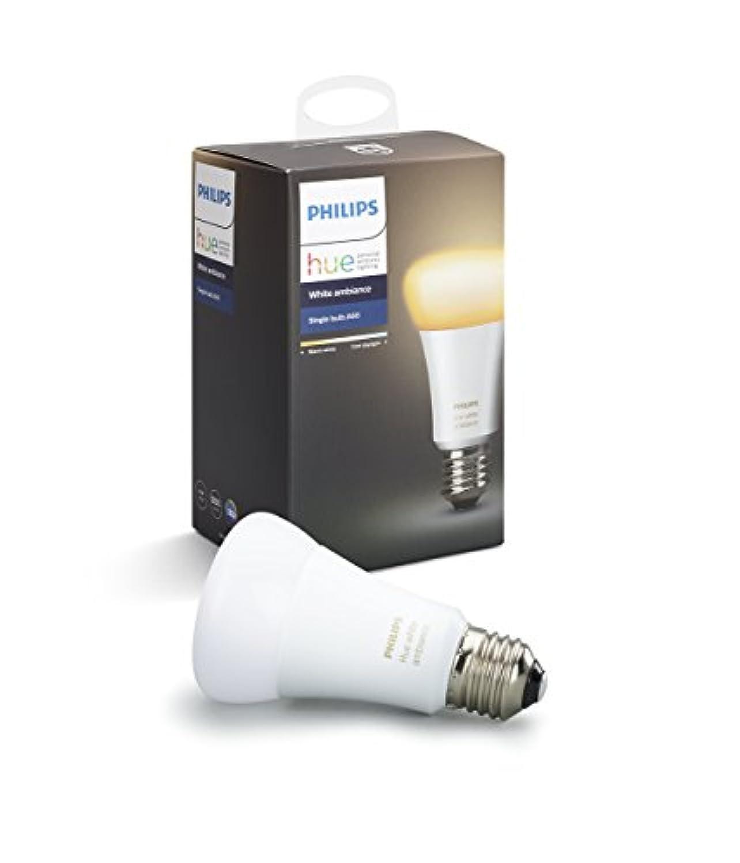 Philips Hue(ヒュー) | ホワイトグラデーション シングルランプ | E26スマートLEDライト1個 |【Amazon Echo、Google Home、Apple HomeKit、LINEで音声コントロール】