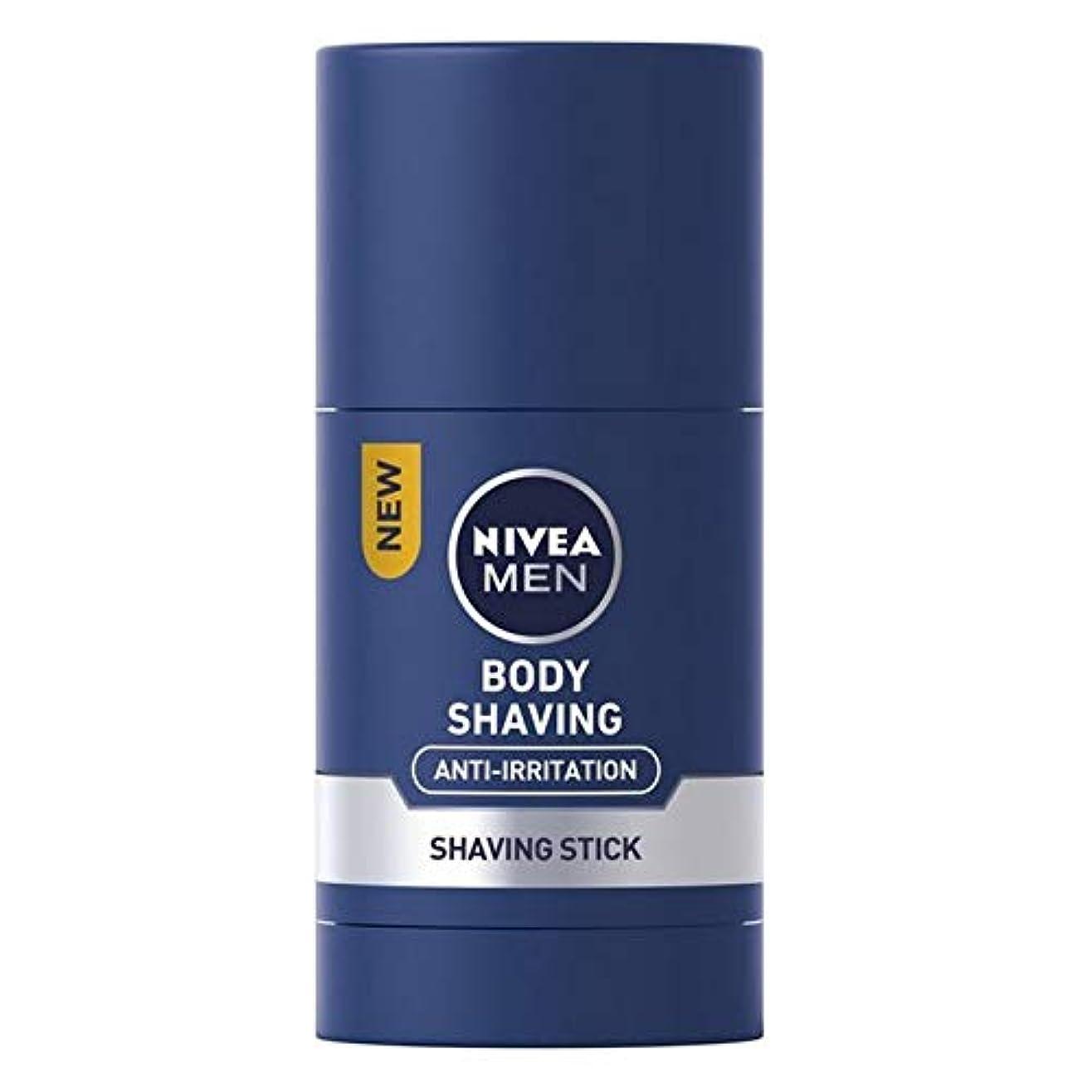 政権かどうかワークショップ[Nivea] ニベアの男性のボディシェービングスティック抗炎症の75ミリリットル - Nivea Men Body Shaving Stick Anti-Irritation 75ml [並行輸入品]