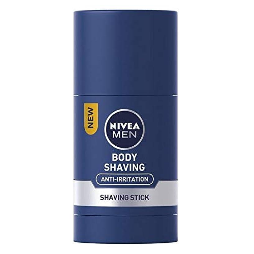 時折性交エジプト人[Nivea] ニベアの男性のボディシェービングスティック抗炎症の75ミリリットル - Nivea Men Body Shaving Stick Anti-Irritation 75ml [並行輸入品]
