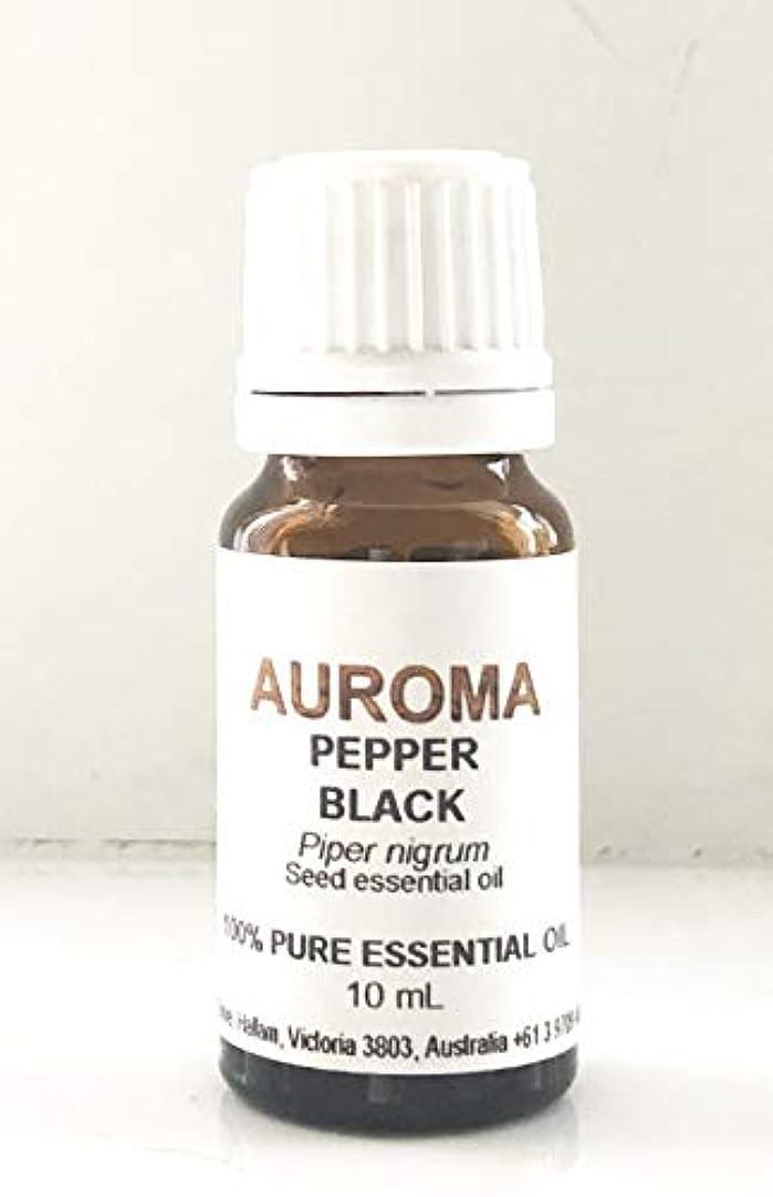 受益者平和な剛性AUROMA ブラックペッパー 10ml