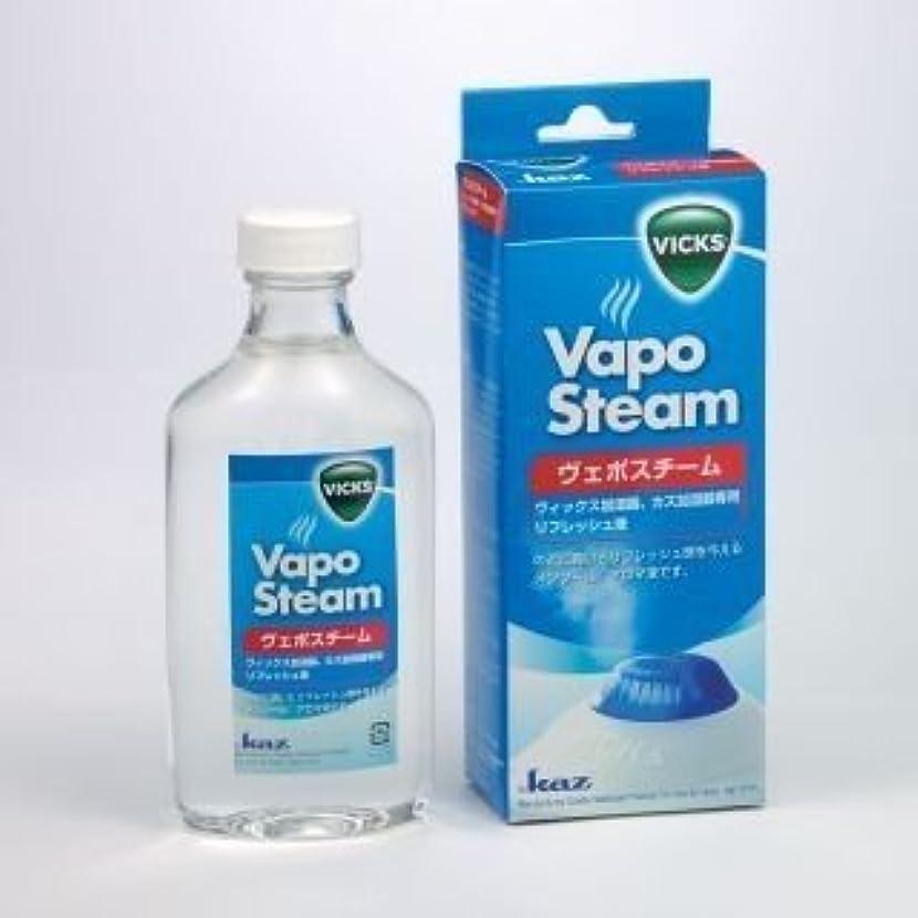 船員薬ビート喉に潤いとリフレッシュ感を与えるアロマテラピー液!加湿器から噴出されるスチームとともにメンソール成分の入ったリフレッシュ液の香りが一緒に発散!