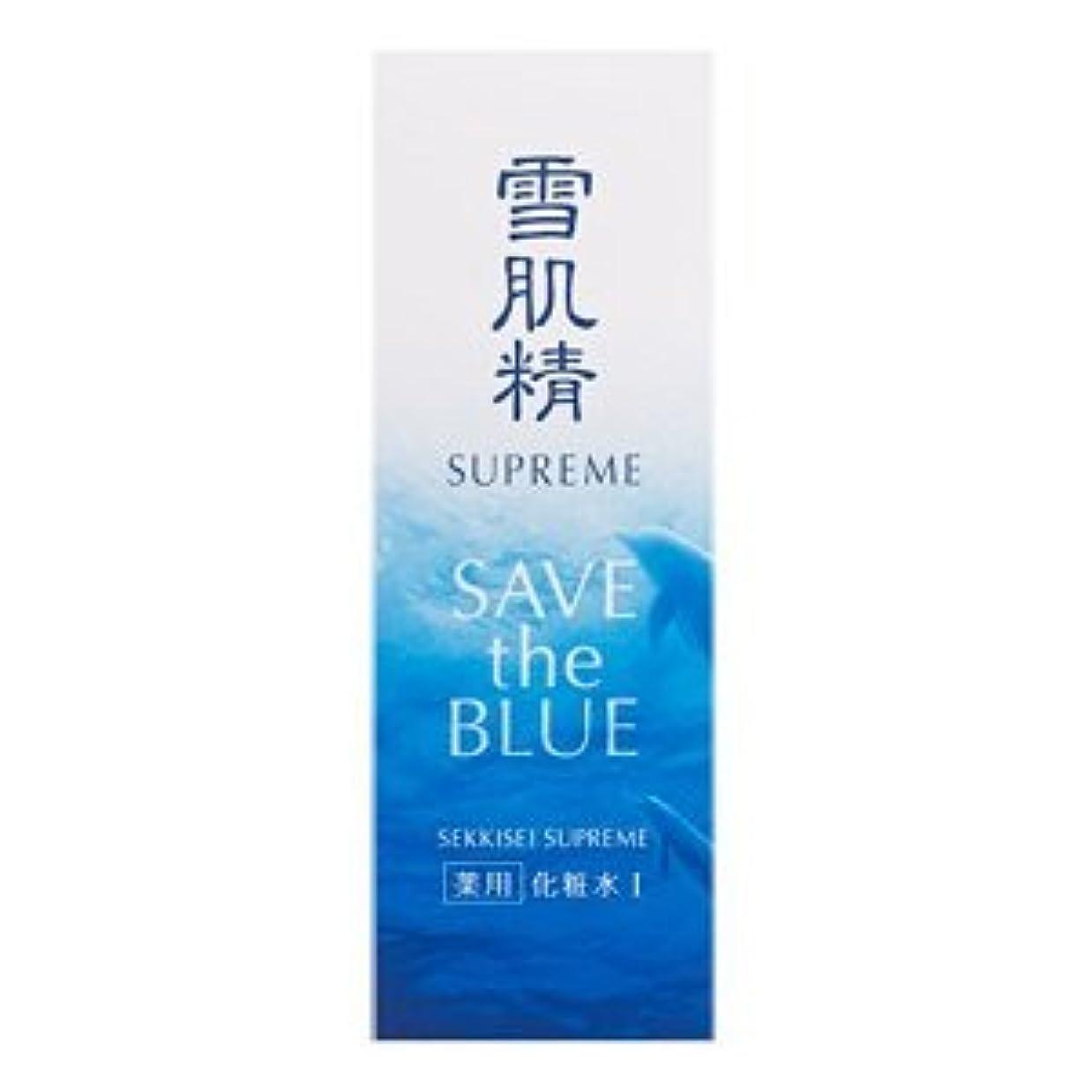 汚染された是正する宿題をするコーセー 雪肌精 シュープレム 化粧水 Ⅰ みずみずしいうるおい 400ml アウトレット