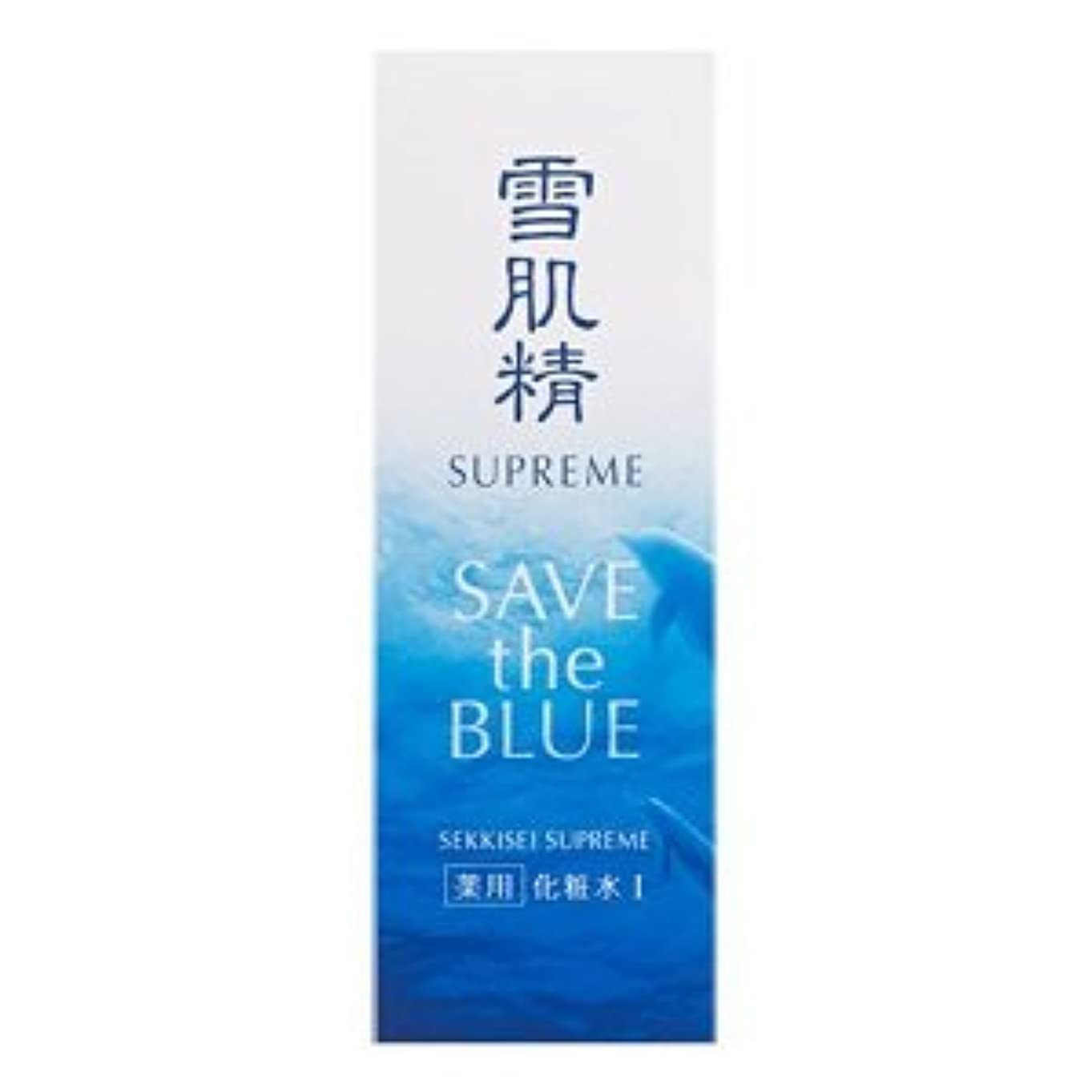 違うキャンセル人物コーセー 雪肌精 シュープレム 化粧水 Ⅰ みずみずしいうるおい 400ml アウトレット