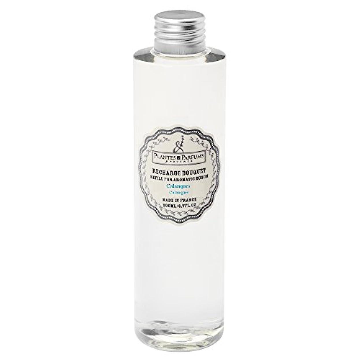 ぬいぐるみ遠足スペアplantes parfums ディフューザーレフィル シーサイド