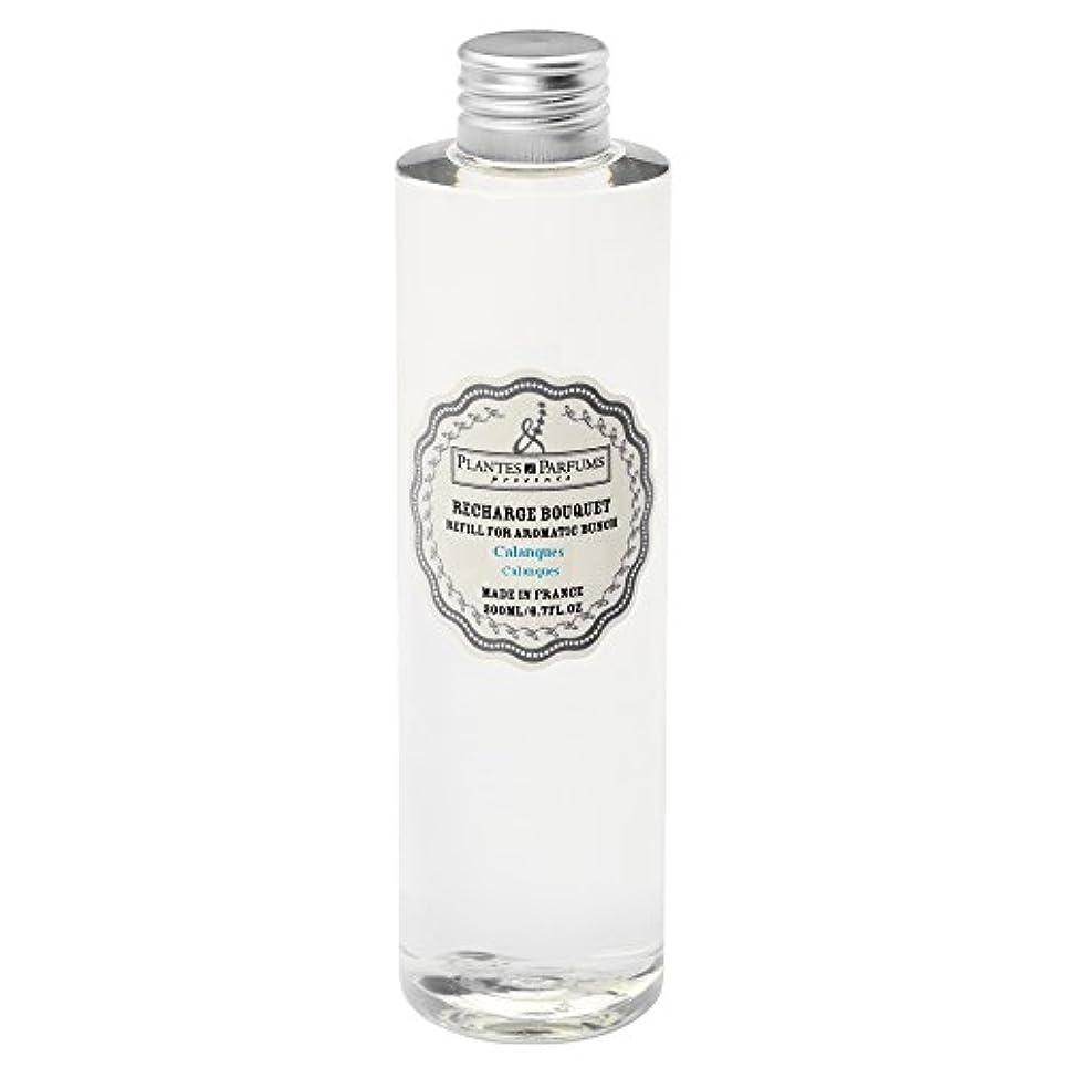 スクリューロッドスタウトplantes parfums ディフューザーレフィル シーサイド