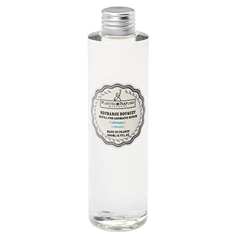 要塞寄生虫スツールplantes parfums ディフューザーレフィル シーサイド