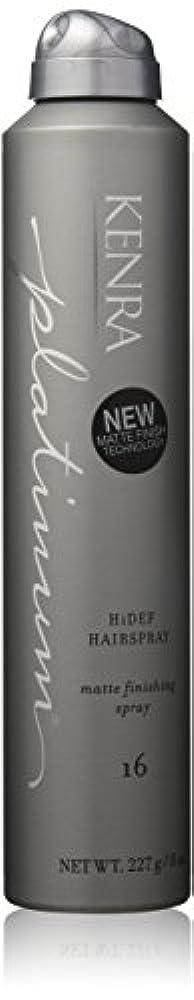 各バルクに付けるKenra HiDef Hairspray #16, 8-Ounce