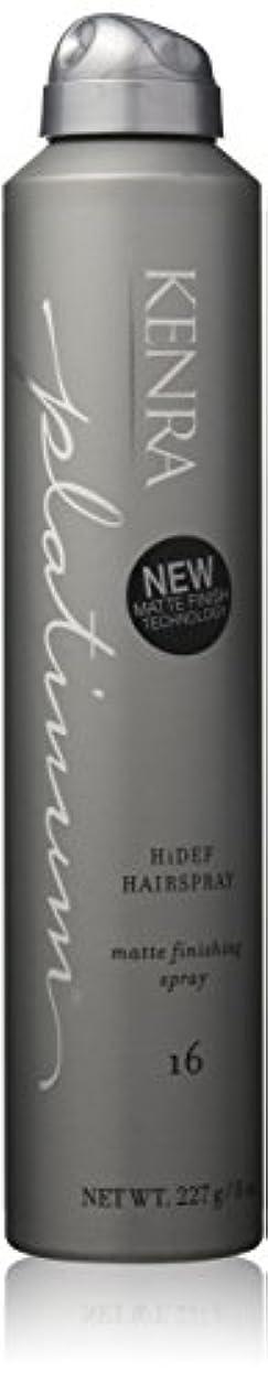 ゴミ箱を空にする気候シンプトンKenra HiDef Hairspray #16, 8-Ounce
