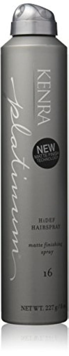 ドラフト赤外線成長するKenra HiDef Hairspray #16, 8-Ounce