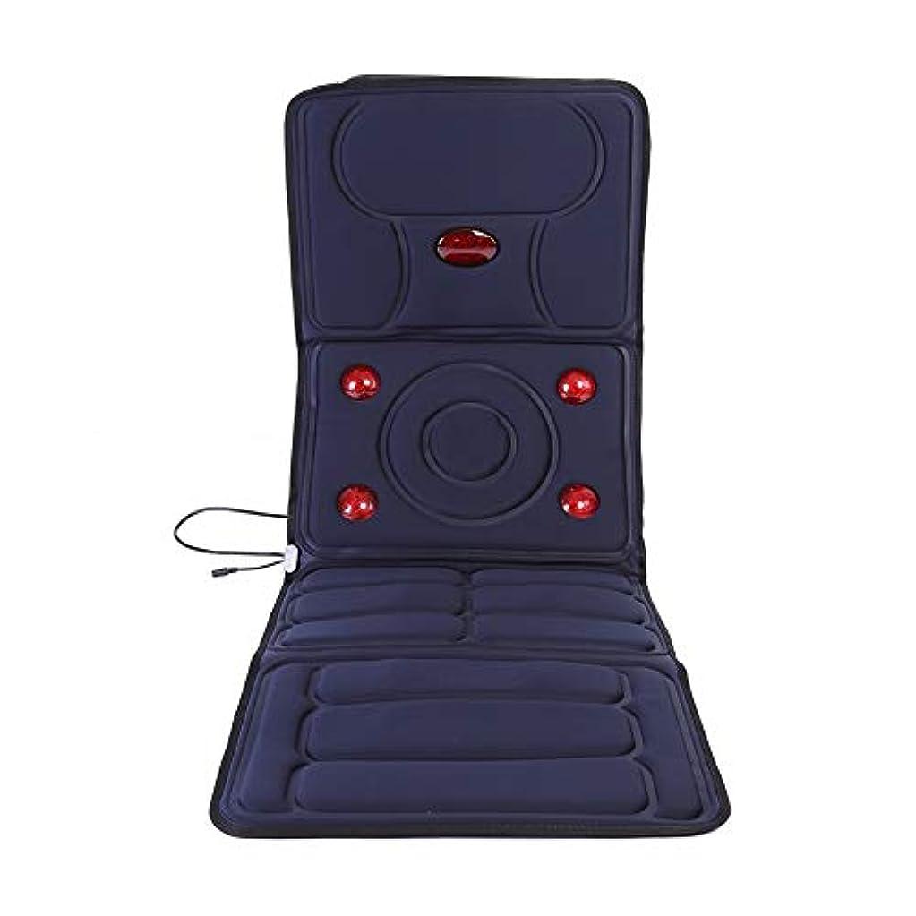 しおれた二十同種のマッサージマットレス、マッサージ機、バイブレーションマッサージマット、マッサージクッション、首、肩、腰、太もも、全身マッサージ、折り畳みが可能、電動マッサージ器