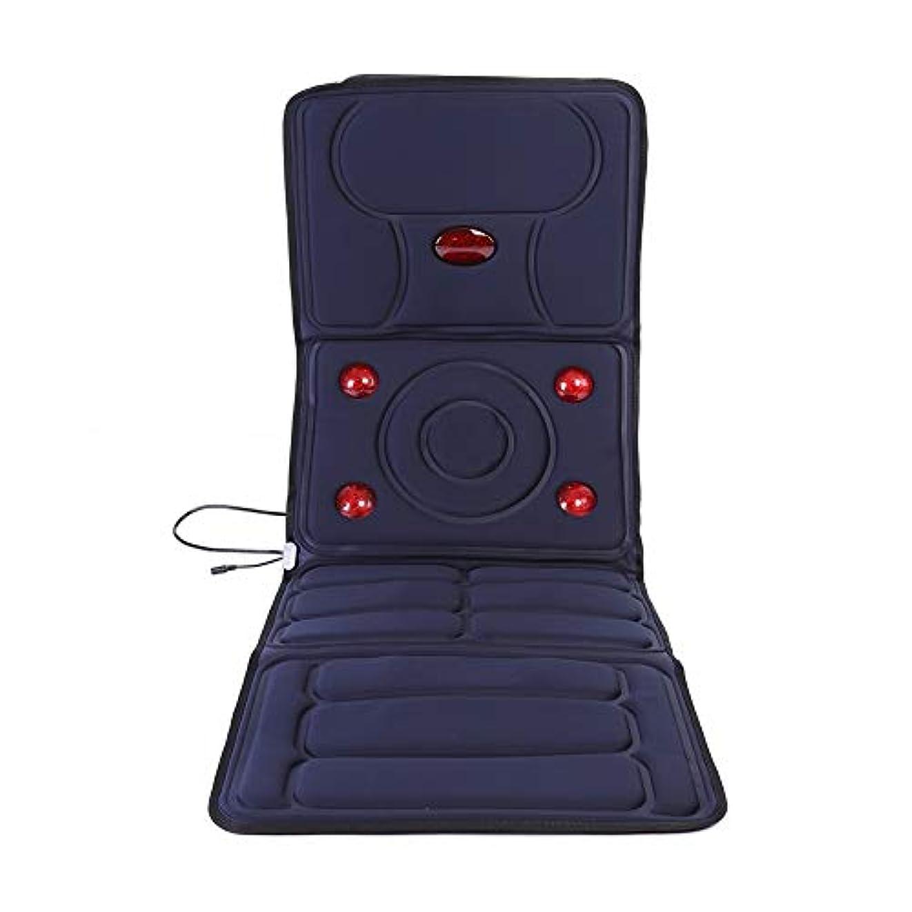 換気アンケート防衛マッサージマットレス、マッサージ機、バイブレーションマッサージマット、マッサージクッション、首、肩、腰、太もも、全身マッサージ、折り畳みが可能、電動マッサージ器