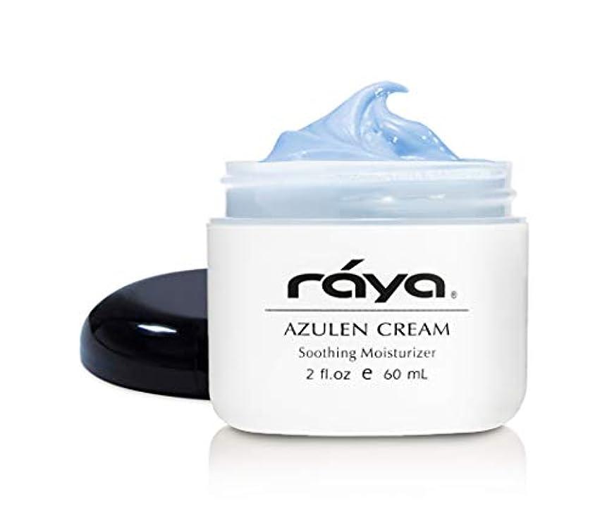 トロリーバス太平洋諸島世界的にRaya アズレンクリーム(301)|コンビネーションや敏感肌のための保湿昼と夜のフェイスクリーム|リファイン、トーン、および引き締め|スージングアズレンで作られました 2 fl-oz