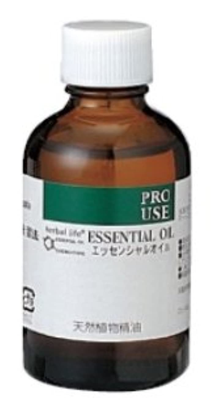 鎮痛剤爵期間生活の木 精油 シトロネラ?ジャワ型《50ml》