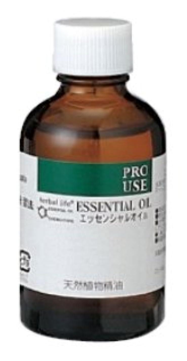 忌避剤がんばり続ける不適生活の木 精油 シトロネラ?ジャワ型《50ml》