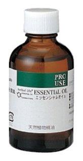 生活の木 精油 シトロネラ・ジャワ型《50ml》