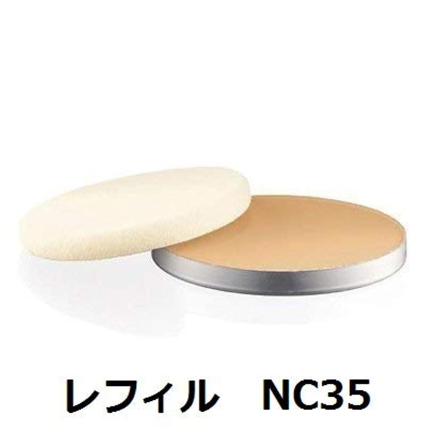 レンダリング有名伝染病マック(MAC) ライトフルC+SPF 30ファンデーション レフィル #NC35 14g [並行輸入品]