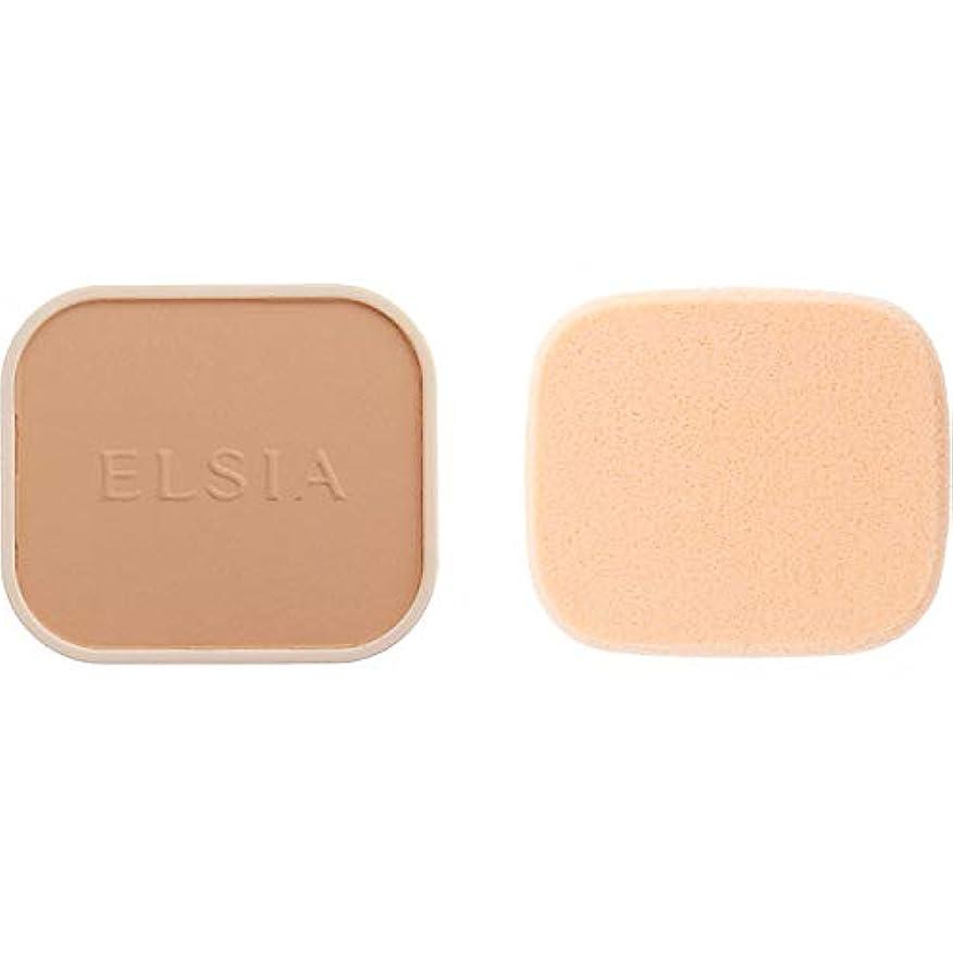 スチュワーデス自動系統的エルシア プラチナム 化粧のり良好 モイストファンデーション(レフィル) オークル 410 9.3g
