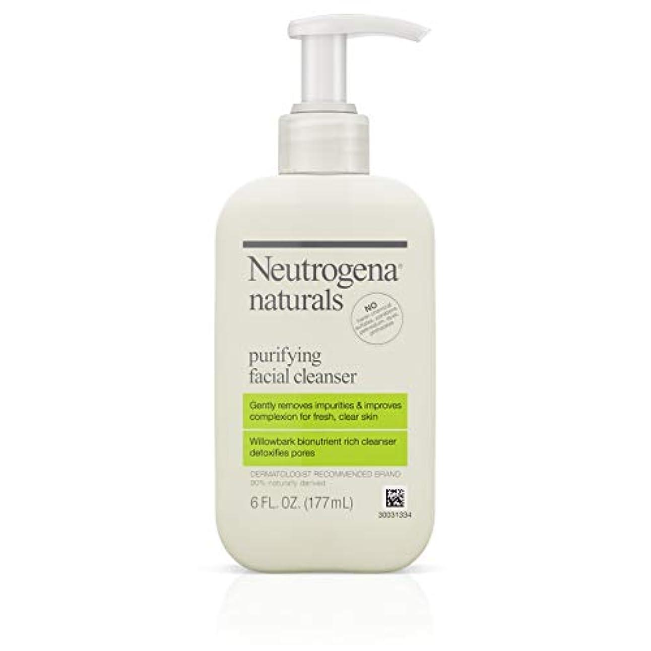大腿同時落ち込んでいるNeutrogena Naturals Purifying Facial Cleanser 175 ml (並行輸入品)