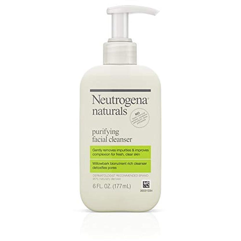 雇った破滅的な刻むNeutrogena Naturals Purifying Facial Cleanser 175 ml (並行輸入品)