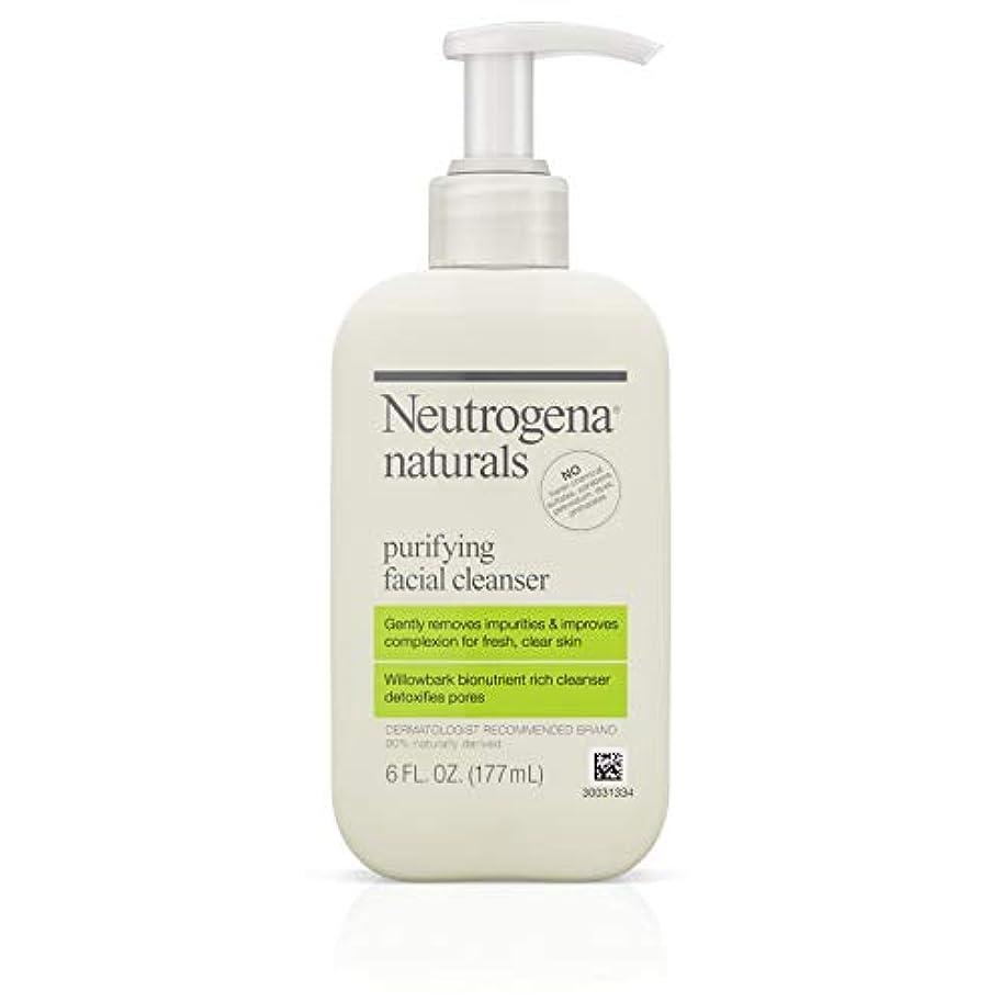 ハッチ役職膨張するNeutrogena Naturals Purifying Facial Cleanser 175 ml (並行輸入品)