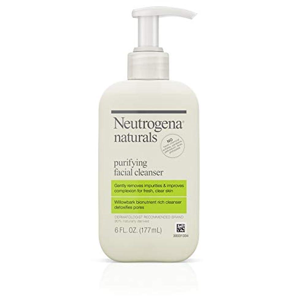 食い違いボイラー下にNeutrogena Naturals Purifying Facial Cleanser 175 ml (並行輸入品)